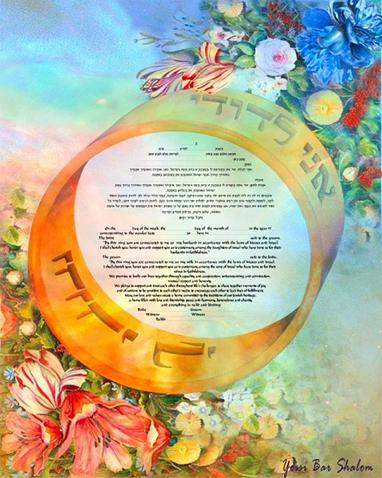 Intertwined Rings Ketubah